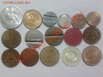 16шт Разных жетонов. До 10.10.2011г. 22.00мск - 41 жетоны.