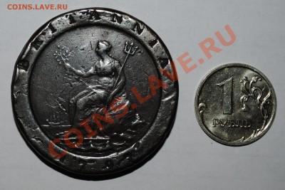 Чья британская монетка самая старая !!! - 2 пенса1