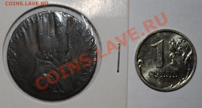 Чья британская монетка самая старая !!! - 1