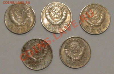 5 шт. 10 коп. 1954-57 г.г. с рубля до 07.10.2011 - Буфер обмена02