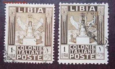 итальянские колонии на оценку - DSCN0369 (2).JPG