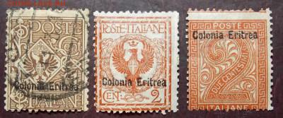 итальянские колонии на оценку - DSCN0367 (2).JPG