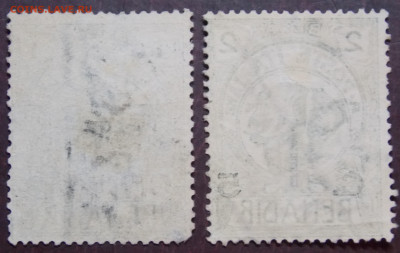 итальянские колонии на оценку - DSCN0361 (2).JPG