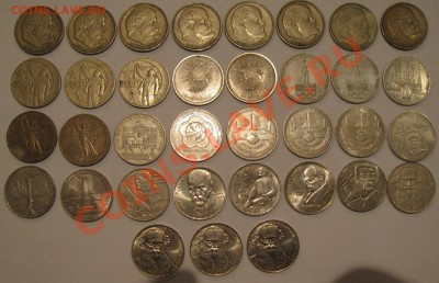 35 юбилейных рублей СССР до 08.10.2011 - Буфер обмена01