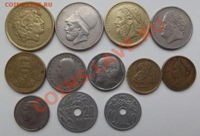 большой дот монет греции до 07.10 до 22-00 - DSCF3931.JPG