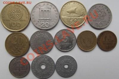 большой дот монет греции до 07.10 до 22-00 - DSCF3932.JPG