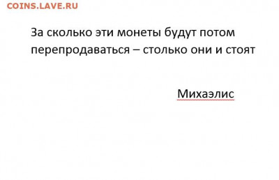 Разговорник нашего форумчанина - Безымянный 12332111
