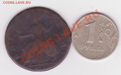 Чья британская монетка самая старая !!! - 1 2 пенни