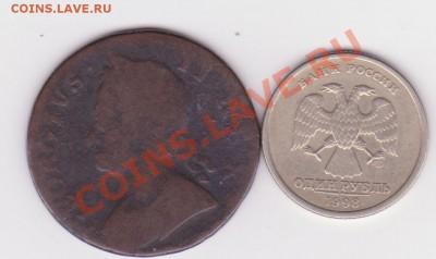 Чья британская монетка самая старая !!! - 1 2 пенни 001