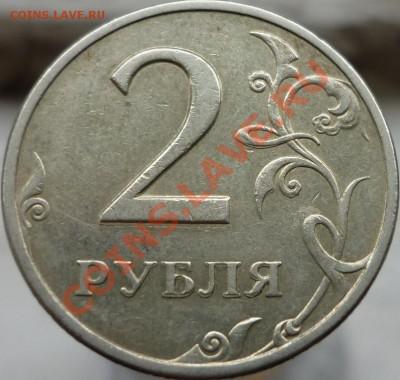 10 рублей 2011 год ММД, Раздвоенность изображения с 2 сторон - P1030294.JPG