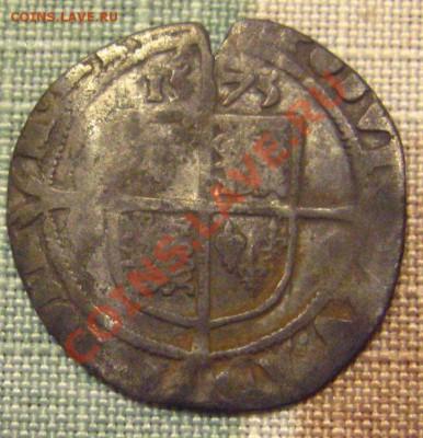 Чья британская монетка самая старая !!! - IMG_9576.JPG