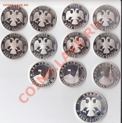 Серебрянные монеты оценка - Колекция (2).