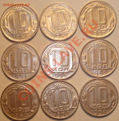 18 монет никель до 1961 г.хорошие, 07.10.11 в 21-00 МСК - 10 копеек