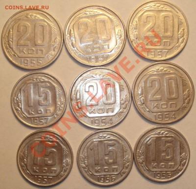 18 монет никель до 1961 г.хорошие, 07.10.11 в 21-00 МСК - 20 копеек