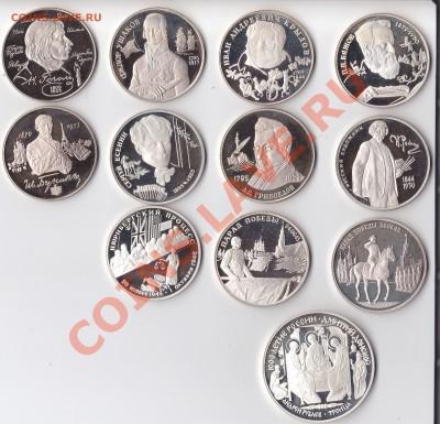Серебрянные монеты оценка - Колекция.