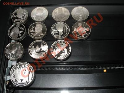 Серебрянные монеты оценка - P1010002.JPG