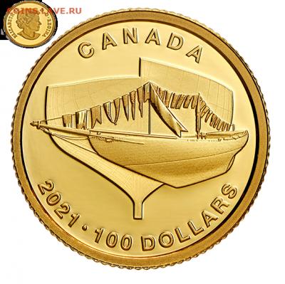 Монеты с Корабликами - Bluenose 2.PNG