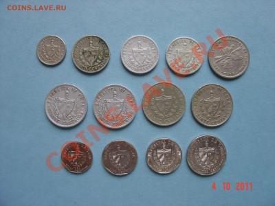 Куба 13 монет - DSC05407.JPG