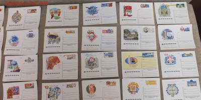 Почтовая карточка 249 шт. 57 видов новых не подписанных оцен - DSCF6460.JPG