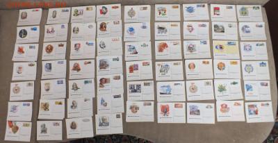 Почтовая карточка 249 шт. 57 видов новых не подписанных оцен - DSCF6448.JPG