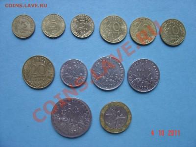 Франция 12 монет - DSC05414.JPG