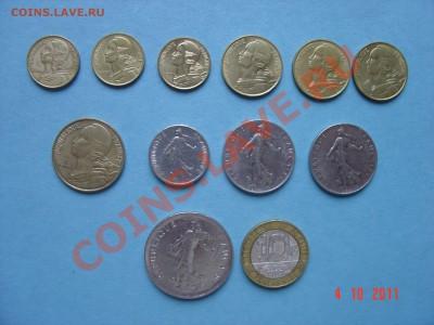 Франция 12 монет - DSC05417.JPG