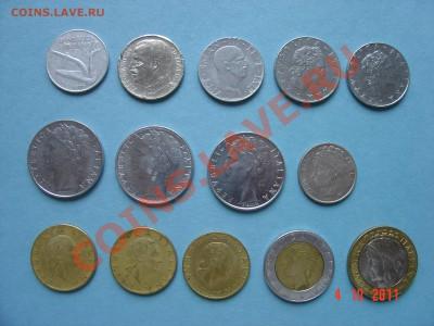 Италия 14 монет - DSC05423.JPG