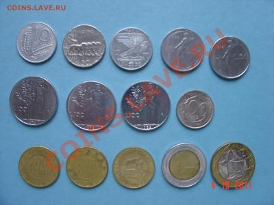 Италия 14 монет - DSC05426.JPG