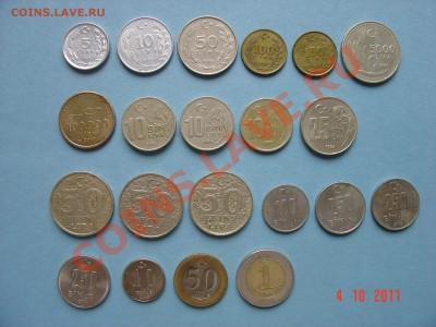 Турция 21  монета - DSC05419.JPG