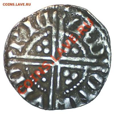 Чья британская монетка самая старая !!! - 1011031952302017250