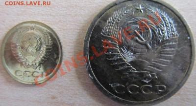 1 и 5 коп. 1967 г. наборные до 09.10.2011 г. 22.00Мск - IMG_0686
