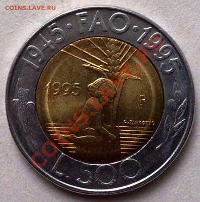 - БИМ - Сан-Марино 500 лир 1995 ФАО 10.10 21.00 - С-М 500 лир 1995-1