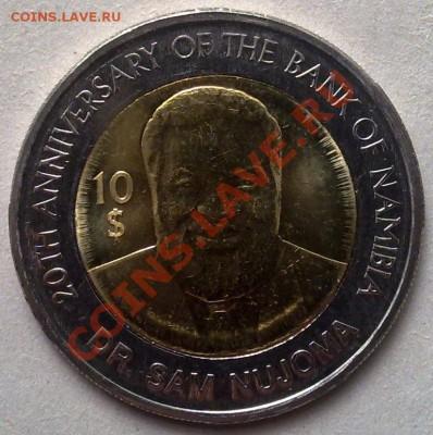 - БИМ - Намибия 10 долларов 2010 20 лет Банку 10.10 21.00 - Намибия 10 долларов 2010-1