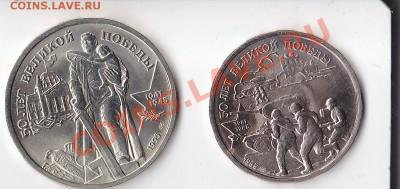 100 и 20 рублей 1995г. оценка - 100 рублей 1995