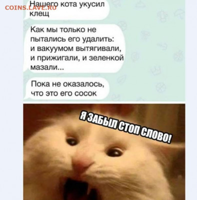 юмор - 2