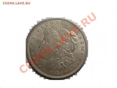 Доллар Моргана 1921 - 1853553090
