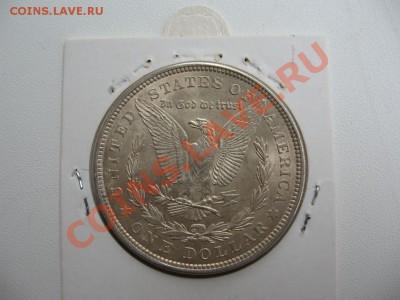 Доллар Моргана 1921 - 1853553090_1