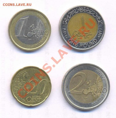Угадай, где орел - Монеты для кон 1
