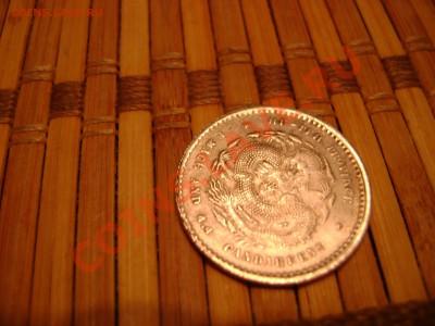 помогите опознать монету - DSC02228.JPG