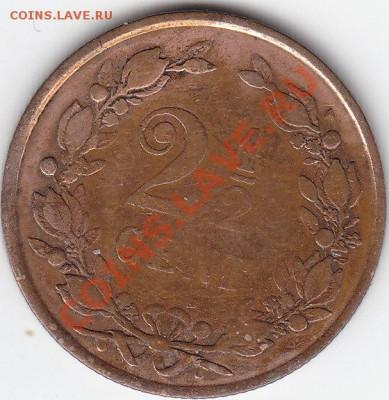 2 цента 1884 до 7.10 22:00 мск - IMG_0004