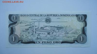 ДОМИНИКАНА 1 ПЕСО 1981 UNC - DSC09632.JPG