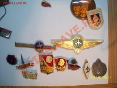 Значки СССР на оценку. Разные - 100_4800.JPG
