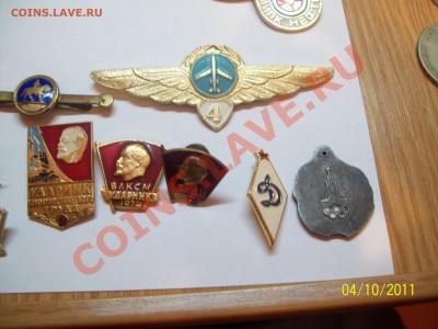 Значки СССР на оценку. Разные - 100_4799.JPG