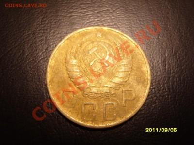 3 копейки 1933г.,с рубля.До 06.10.2011, 22.30 - SS103584.JPG