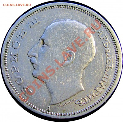 C90 Болгария 50 левов 1940 до 10.10 в 22°° - C90 50 lev 1940_1