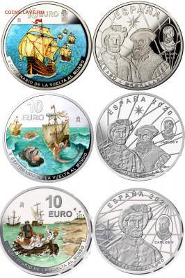 Монеты с Корабликами - Испания.