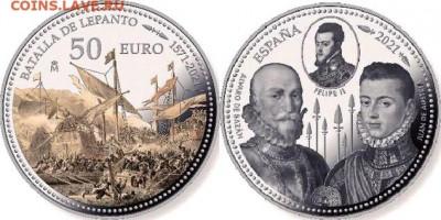 Монеты с Корабликами - lepanto50