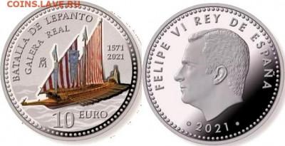 Монеты с Корабликами - lepanto10