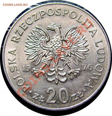 D36 Польша 20 зл. 1976 г. Марцелий Новотко до 10.10 в 22°° - D36Novotko 76_2
