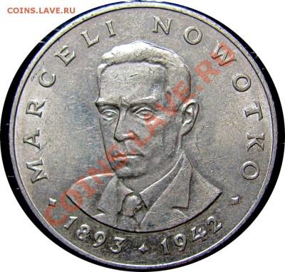 D36 Польша 20 зл. 1976 г. Марцелий Новотко до 10.10 в 22°° - D36Novotko 76_1